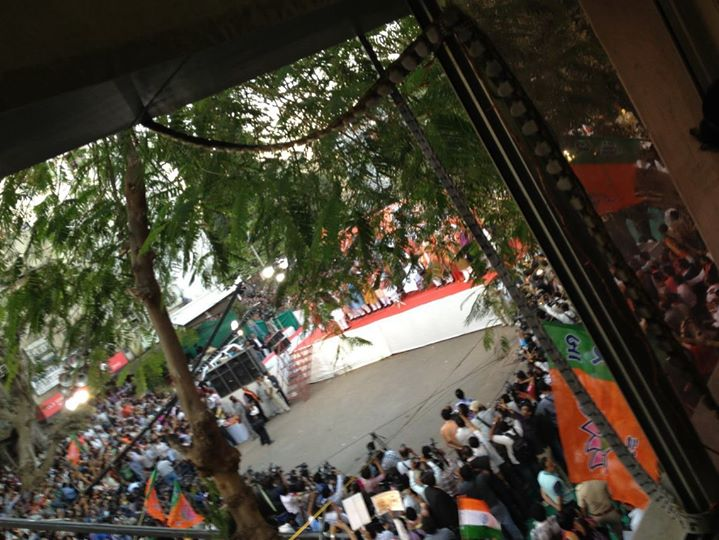 :: A partial view from the window at BJP Khanpur Karyalay :: Close enough to feel the Victory Vibes ::