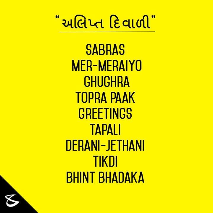 #Diwali #Nostalgia