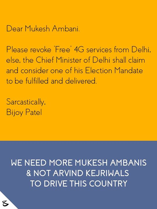 :: અરવિંદભ'ઈ થોડોક તો વિવેક રાખો, આ તમારા કામ અંબાણી કરી આપે છે તો એમનો થોડોક તો આભાર માનો ::  #4GinIndia #Jio #DigitalIndia