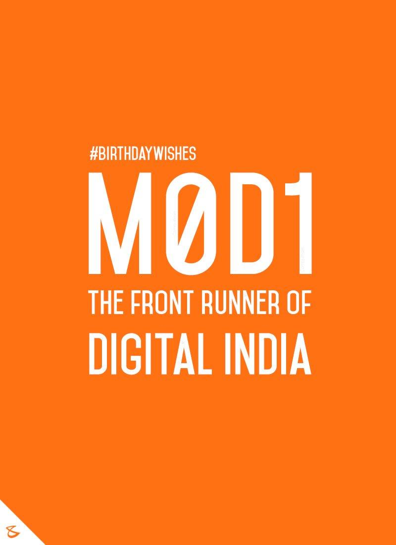 Happy 67th Birthday @narendramodi #NaMo67 #CompuBrain #HBDNaMo https://t.co/rCfyRzstZY