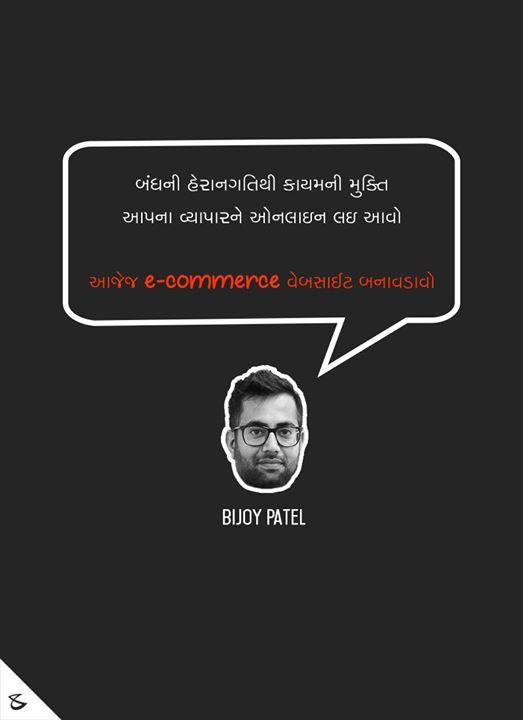 Bijoy Patel,  goOnline, તકવાદી