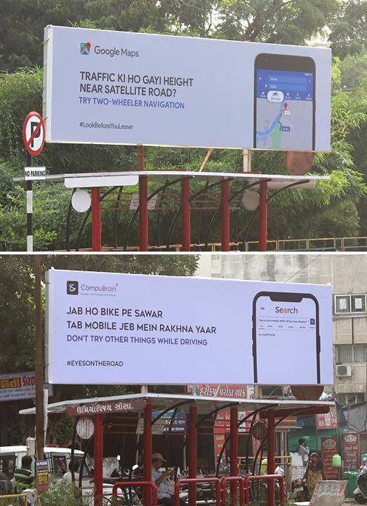 Bannerનો જવાબ Bannerથીજ આપવમાં આવશે! A message to Google from CompuBrain. #FirstOutdoor #KehKeLenge #સુધરીજજે