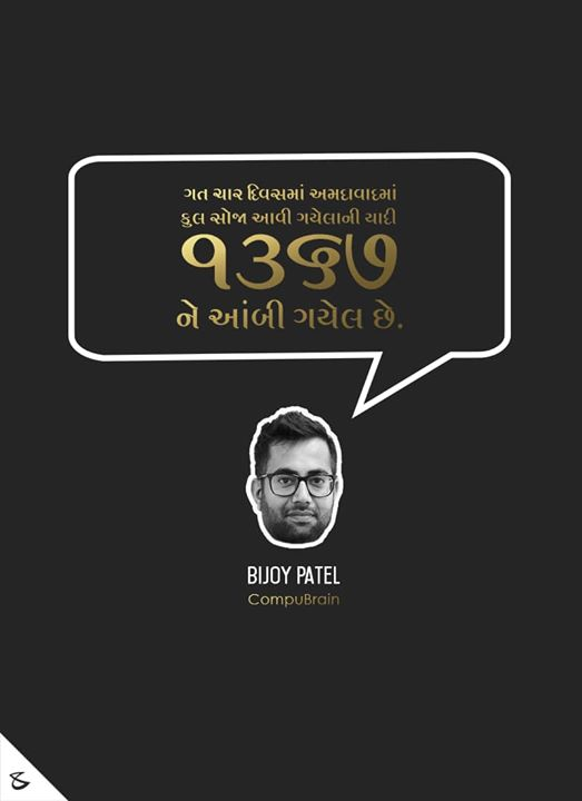 Bijoy Patel,  SocialMedia, DigitalMarketing
