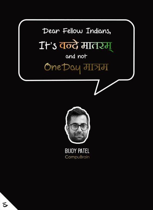 Bijoy Patel, CompuBrain | Social Media Consultant India | Technology Consultant