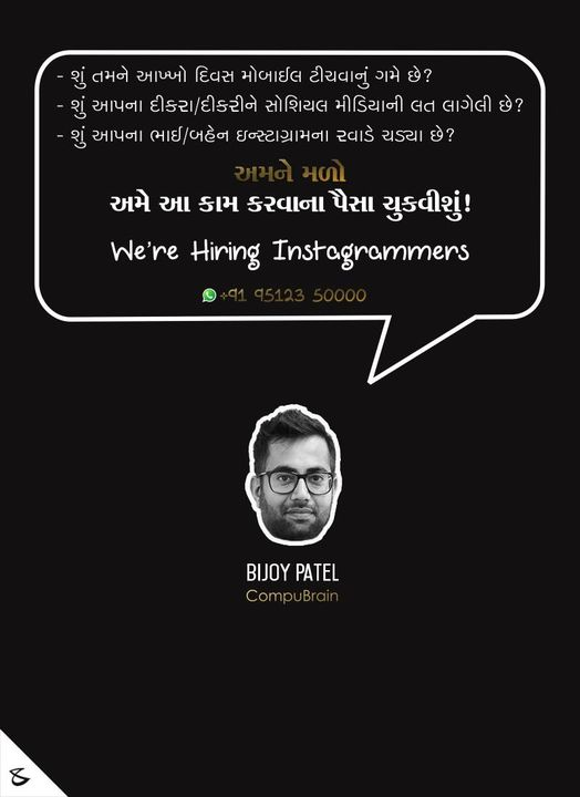 Bijoy Patel,  MyTrafficPledge