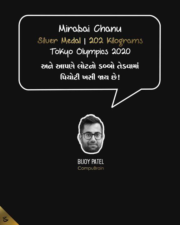 Bijoy Patel,  MyTrafficPledge
