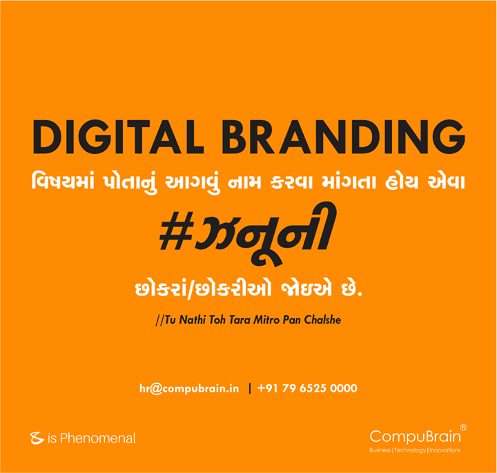 Bijoy Patel, CompuBrain | Social Media Consultant India | Technology Consultant